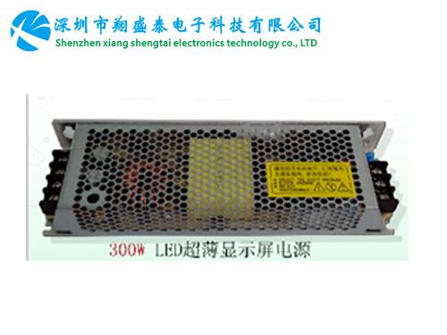 低单价LED显示屏电源300W系列产品
