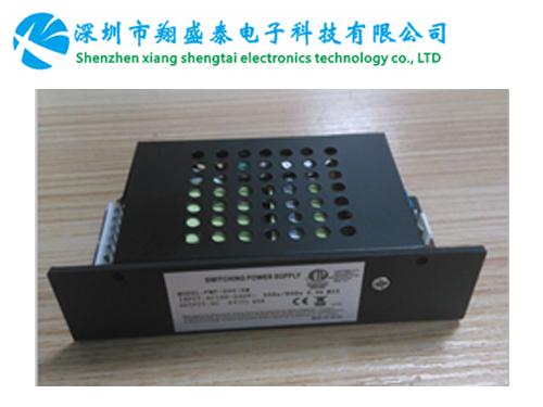 超小型LED显示屏电源200-250W系列产品