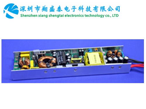 超薄LED显示屏电源系列200W