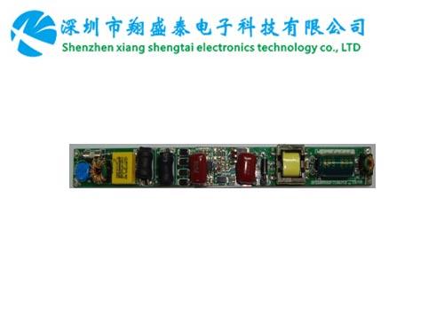 HG-801非隔离日光灯驱动(EMC)