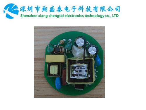 最新园形内置电源XST-802...15W