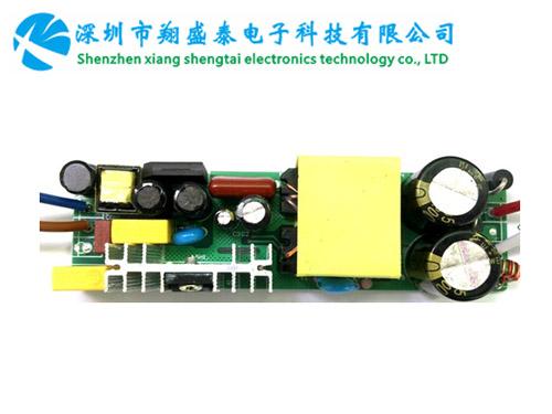 内置电源 RG-50W系列