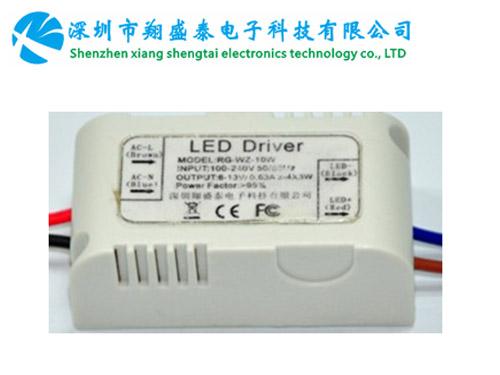 外置电源LD-10W系列