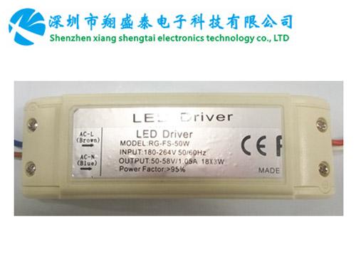 外置电源LD-50W系列