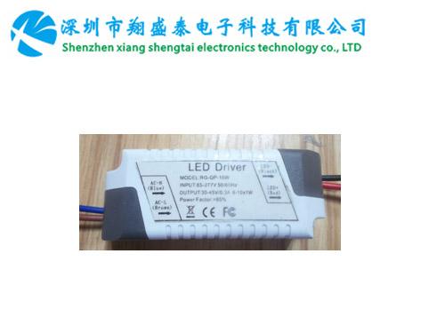 高PF,高效率,过认证的外置电源系列RG-WZ-10W...12W