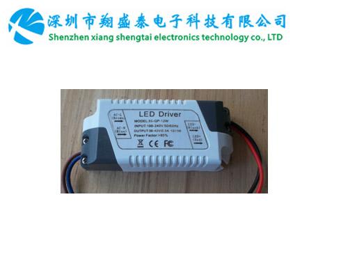 高PF,高效率,过认证的外置电源系列RG-WZ-14W...18W