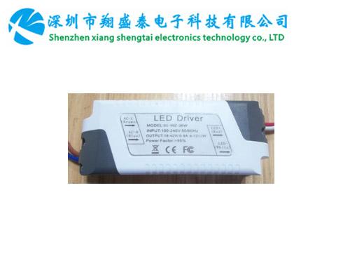 高PF,高效率,过认证的外置电源系列RG-WZ-20W...36W