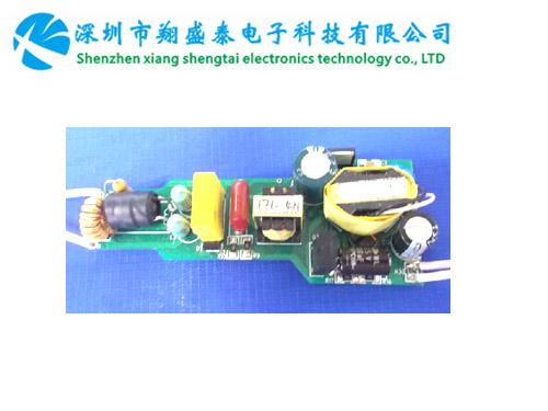方形,高PF,过认证,无频闪的内置调光电源RG-TG-15W..20W