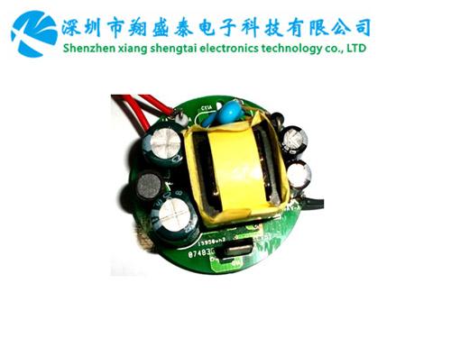 园形,高PF,高效率,过认证,无频闪的内置调光电源RG-TG-5W