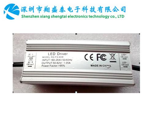 防水LED电源LP-80W系列